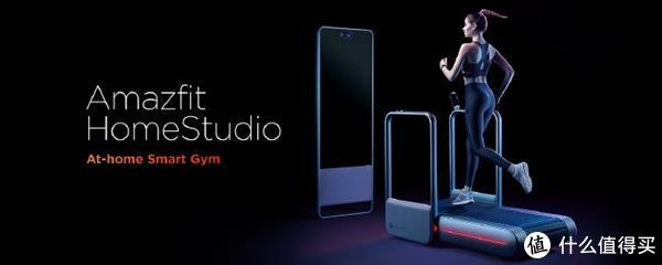 华米发布搭载56英寸屏幕跑步机;宝马X7零重力座椅正式亮相