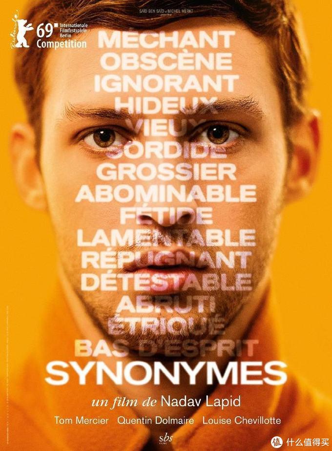 法国《电影手册》公布年度十佳片单,《寄生虫》只排第二,降低格调走亲民路线?