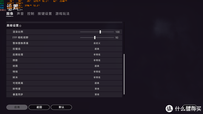 矿渣日记:¥299小狼神堆料版RX580显卡到手,开箱+拆解+吃鸡详尽测试