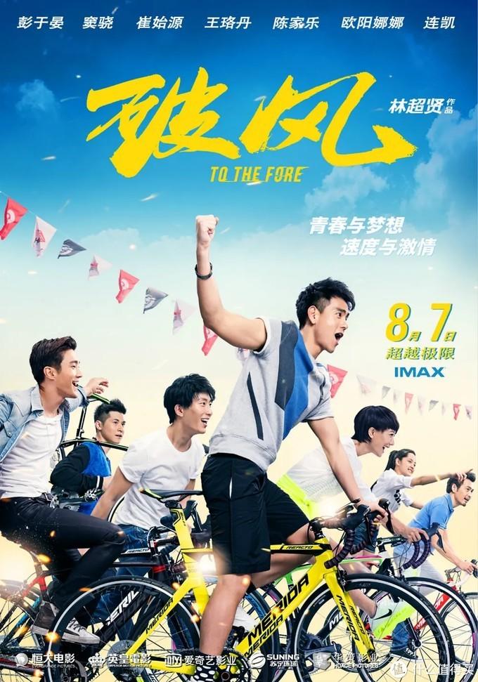 中国女排定档大年初一,我们即将迎来体育电影大年?8部体育电影送你过大年