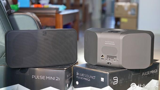谁说万元只能听个响?BlueSound PULSE MiNi 2i无线音响开箱详评