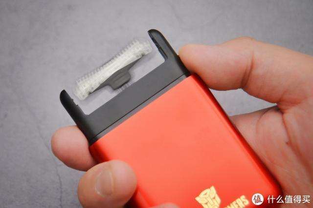 当钢丝遇到变形金刚联名款剃须刀---体验铜师傅便携剃须刀