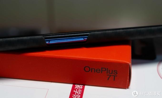 材质与手感俱佳的一加OnePlus 7T 芳纶纤维个性保护壳体验