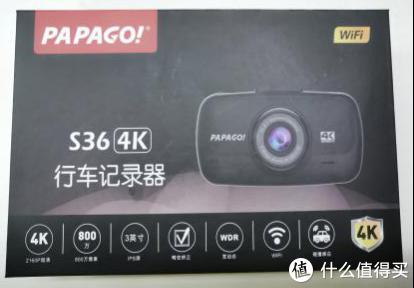 2020年火热高端单品4K!PAPAGO!S364K行车记录仪vs口红姬开箱详测!