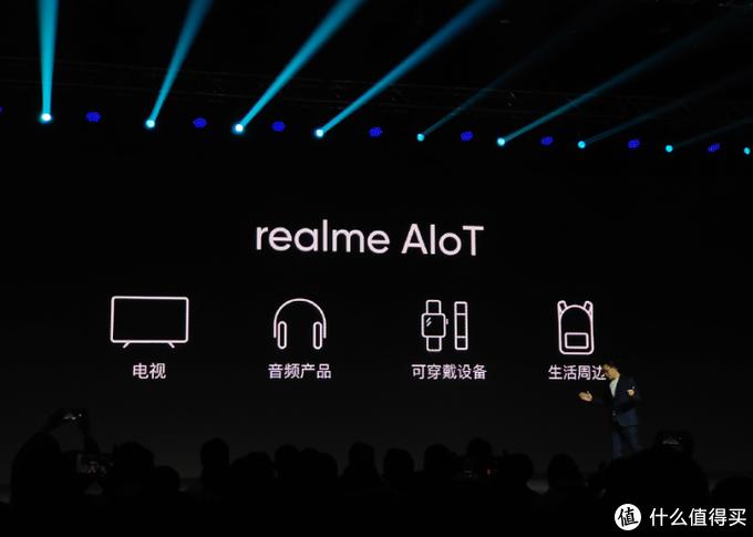 要做的5G普及者的realme除了不妥协的X50,还有不妥协的小目标