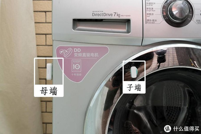 小小传感器,智能化改造,让普通洗衣机变身智能化