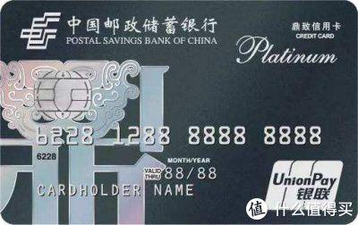 2020年,什么信用卡值得申?