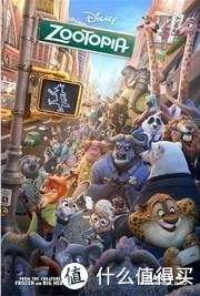 烂番茄的十年50佳动画电影评选,迪士尼和皮克斯疯狂屠榜,冷门佳作频出