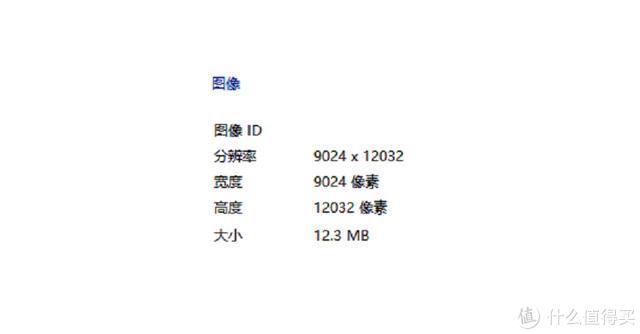 小米CC9 Pro 使用两月后的体验,值不值得买看完再做决定!