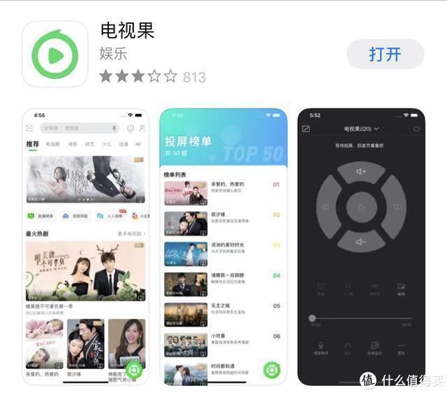 爱奇艺电视果5S体验评测:玩转手机投影!