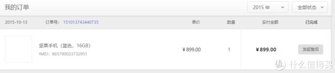 这些年,买过这么多千元机,究竟什么牌子值得买?