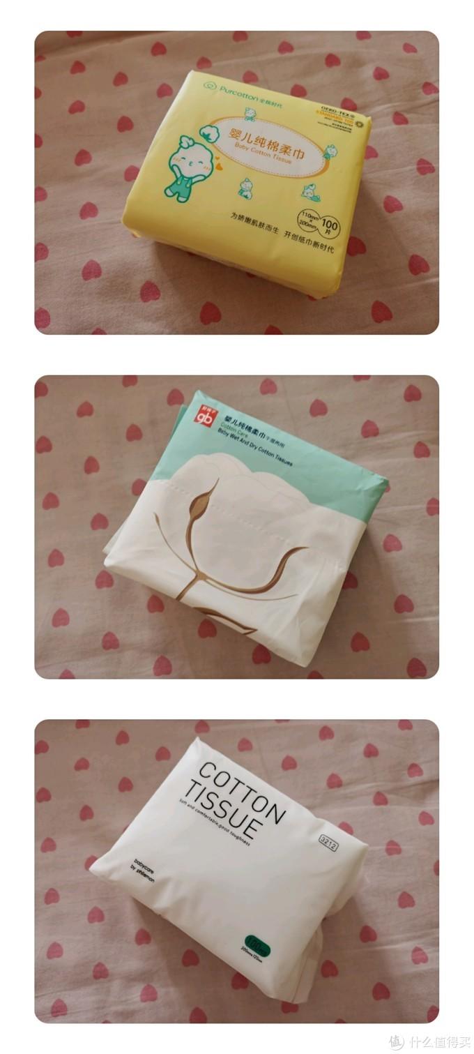 宝宝日常使用的三款棉柔巾横评