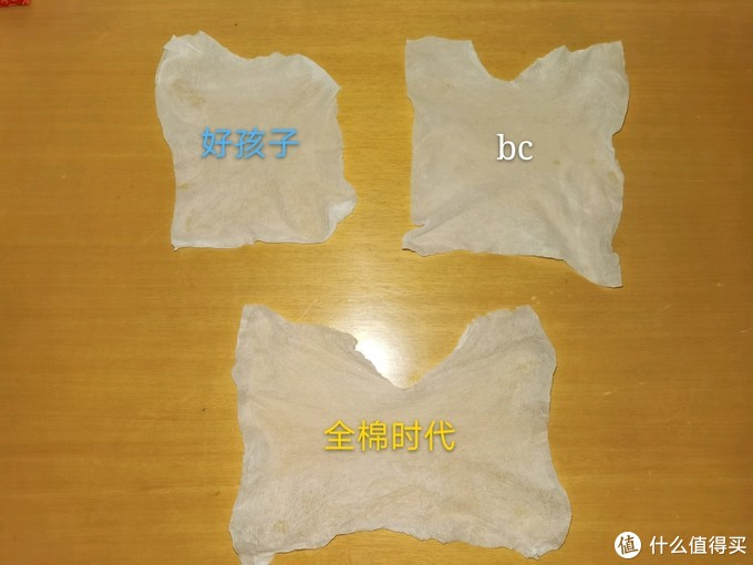 沾湿水后撕扯的效果,也是全棉时代韧性最好。其次是bc。