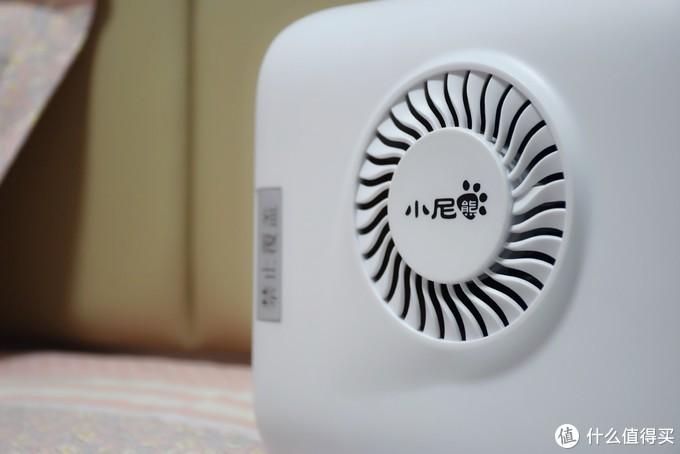 暖被窝、烘鞋子、干衣服,这款暖风机比空调还方便