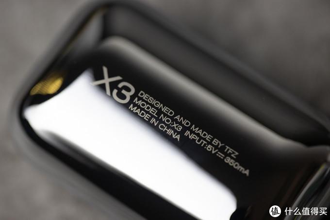 真香警告!颜值与声音齐飞,开箱TFZ X3真无线耳机
