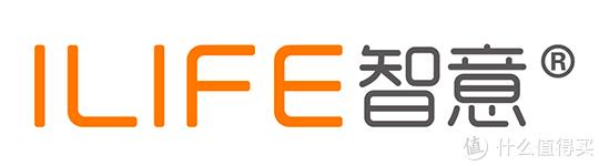 智控清扫管家—ILIFE智意X785开箱体验