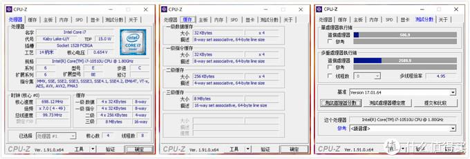 搭载第十代英特尔酷睿处理器,荣耀MagicBook 14值不值得买?