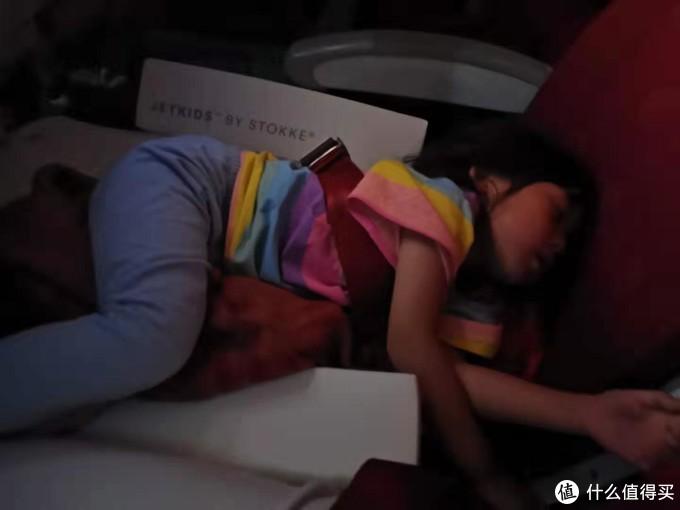 机上熟睡模式