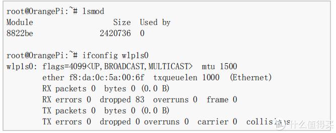 Orange Pi 4/4B 开发板的PCIE接口板出来了