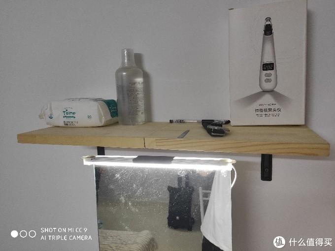 如何60块打造一个功能齐全的化妆桌