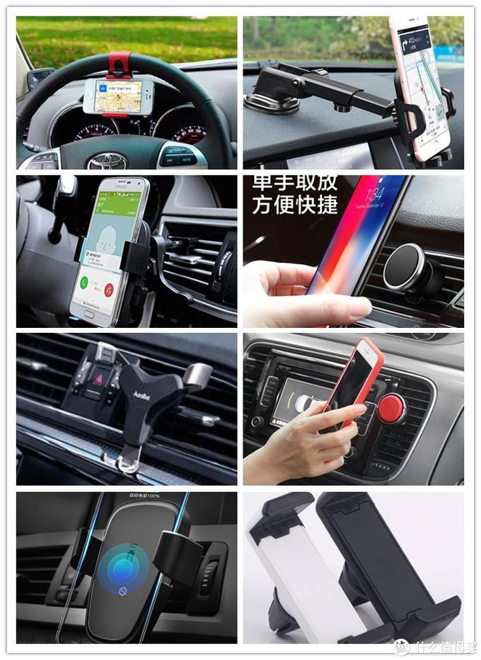 车载手机支架的选择以安全方便为首,于是我选择了它!