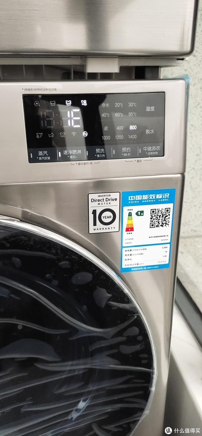 lg洗烘套装 LG 9公斤原装进口烘干机热泵式和10.5公斤洗衣机