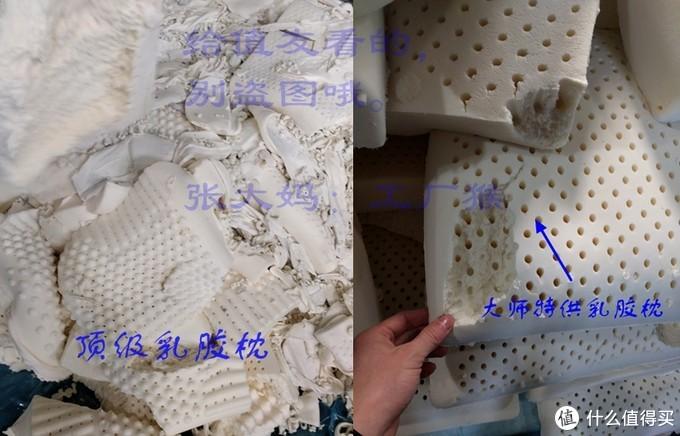 乳胶床垫&乳胶枕防忽悠指南——谣言终结者1
