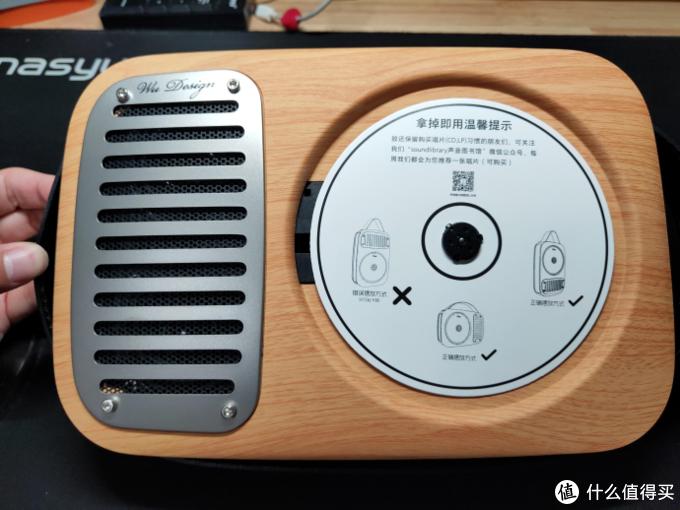 一件让人甚是欣喜的复古颜值——巫·单曲人生壁挂式蓝牙CD机