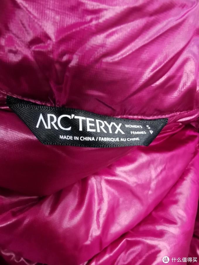 ARC'TERYX THORIUM AR JACKET Women's