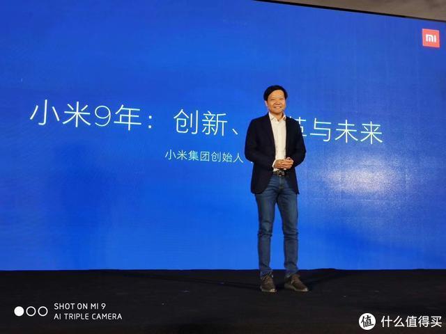 侵权案小米全面胜诉获赔5000万元;红米Note 8 Pro暮光橙开售