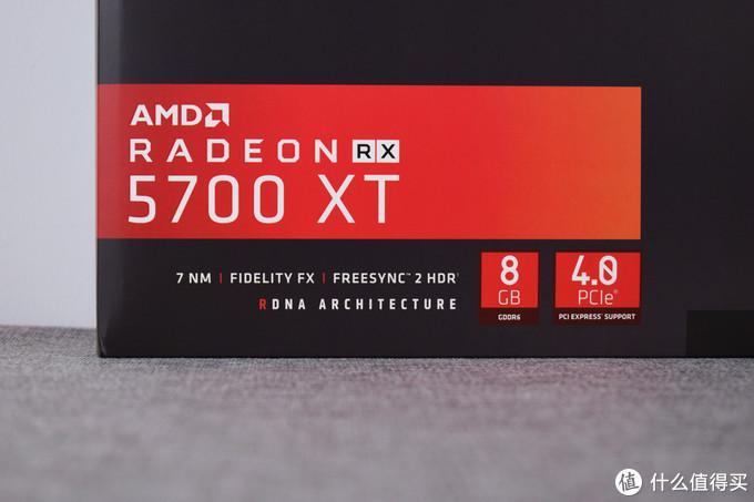 7nm、PCIE4.0、RDNA一个没少