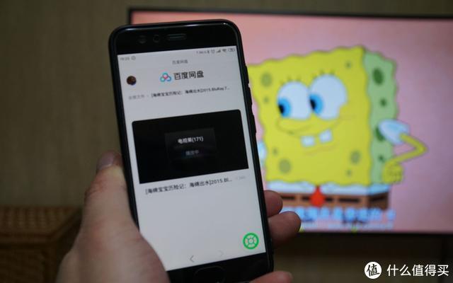 新年新玩法,投屏也能玩出新花样—爱奇艺电视果4G