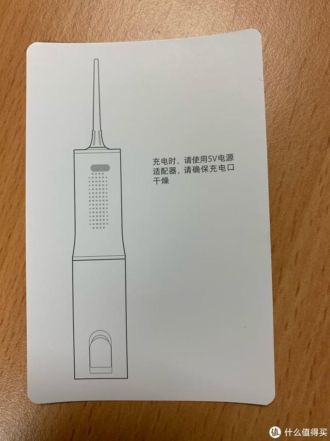 没有配备电源适配器,要求使用5v的电源适配器。