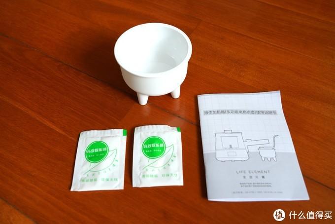 天虽不欲雪,无妨饮一壶-生活元素I90煮茶器简单评测