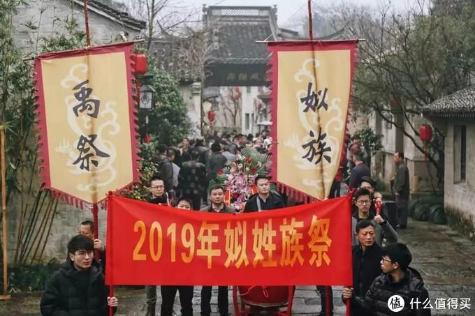 """春节假期""""遛娃指南"""",在绍兴大禹开元观堂酒店过一个年味十足的新年!"""