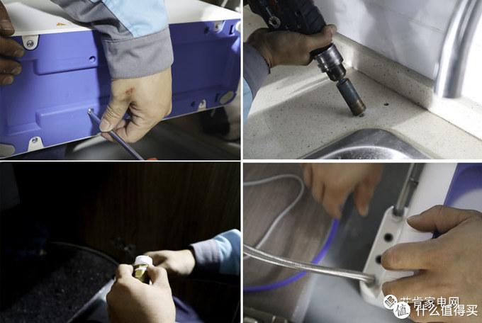开能子母星II代全厨净水机RO款评测——全厨用好水,新一代家庭的选择