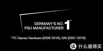 """左下角大大的:""""德国第一PSU(电源)制造商"""",PC游戏硬件和GFK连续12年评选获奖"""