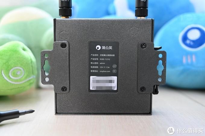 用电视盒大小的蒲公英R300工业路由,打造模块化运维理器