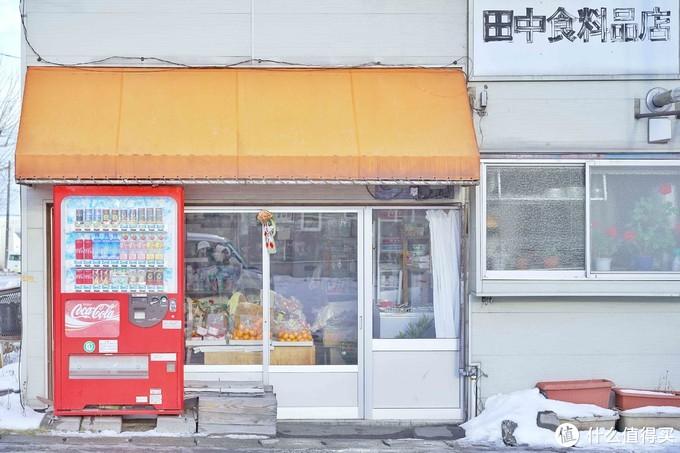 田中食料品店