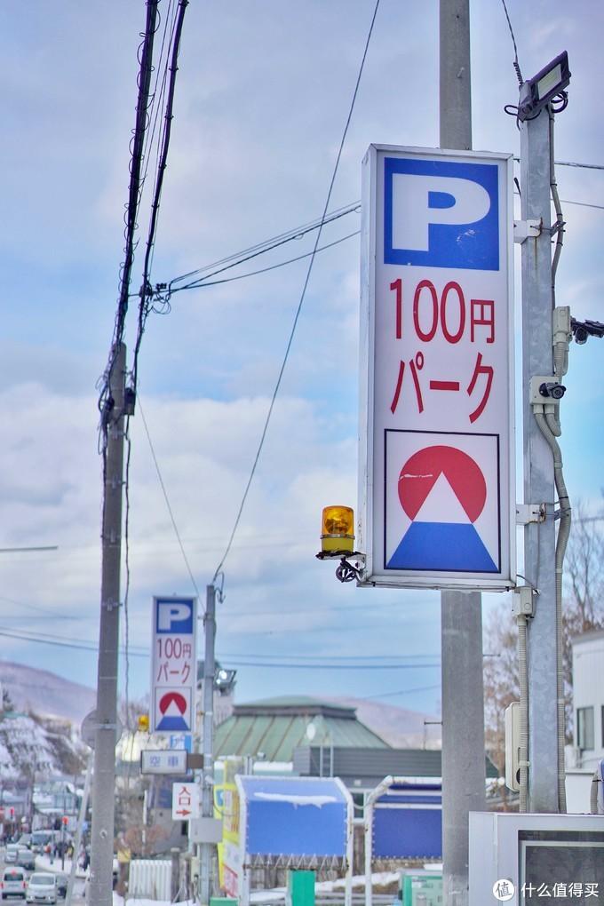 P—¥100