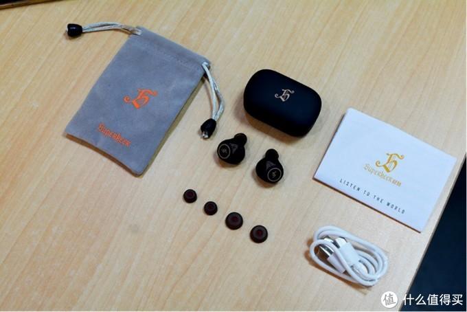 首款真无线全场景降噪耳机面世,舒赫真无线蓝牙耳机体验