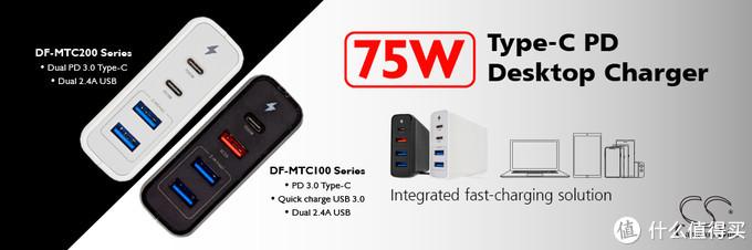 提升你的充电体验,就从PD充电器开始!
