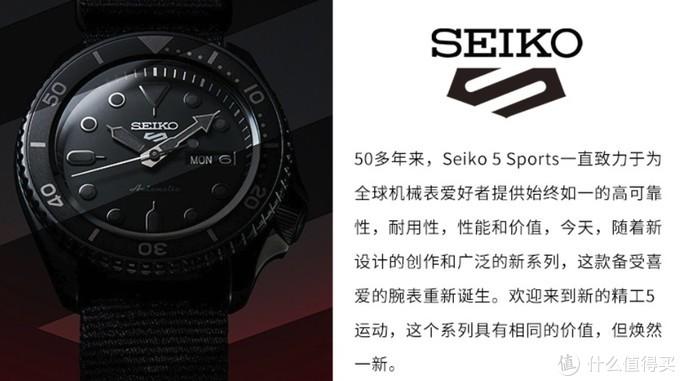 年轻人第一款机械表:精工5号新款SEIKO SRPDORS 机械手表 体验分享!
