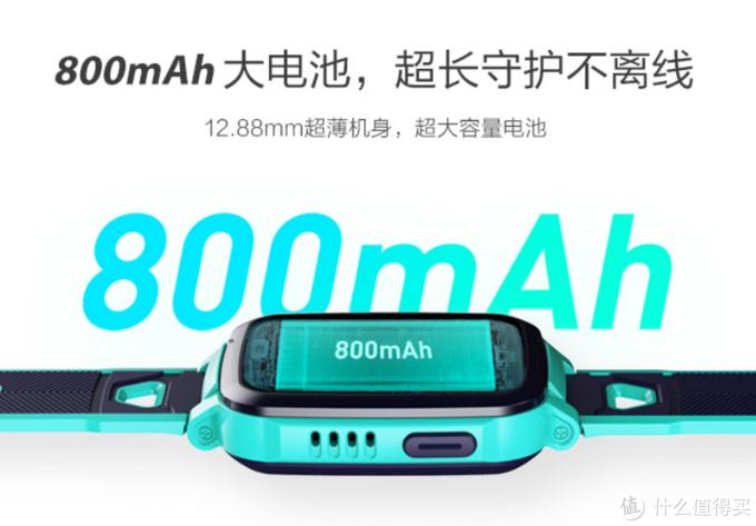 4G双向高清通话、AI智能八重定位:360儿童手表SE5(4G版)上架预售