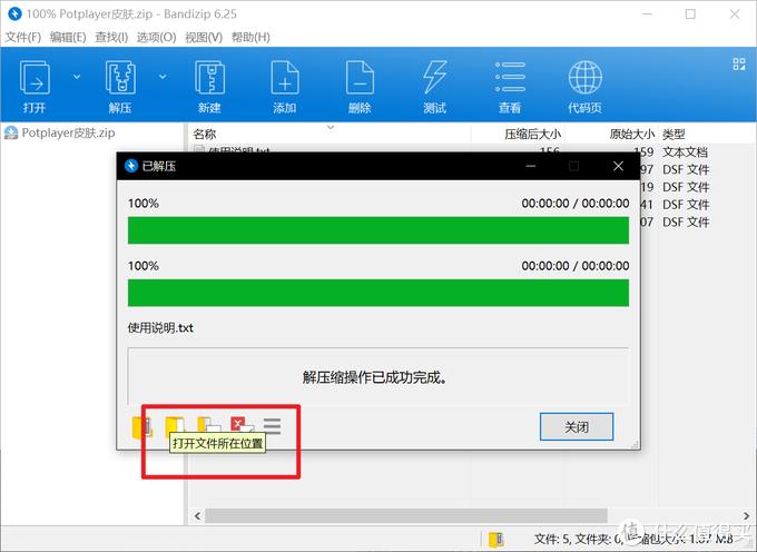 从系统安装到神级软件——盘点十年来Windows平台的装机必备应用