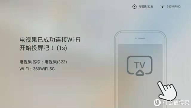 4K影片、AI投屏、秒变无线路由器爱奇艺电视果4G评测