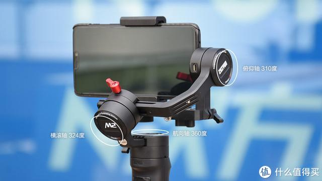 进阶 Vlogger 的随身装备 智云云鹤 M2 手持云台