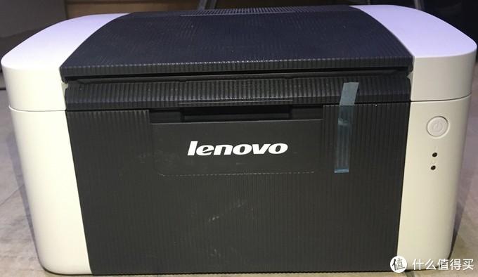 联想LJ2205激光打印机一年半的使用体验——彦祖评测