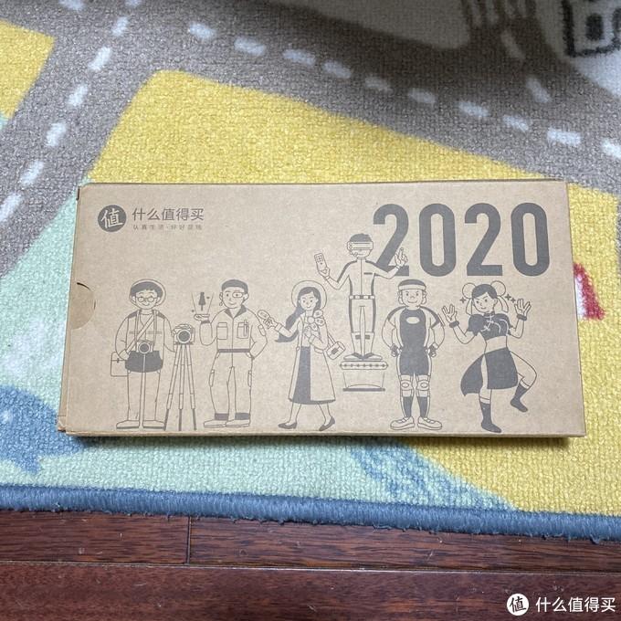 张大妈送我2020开年礼包三件套