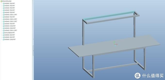 简易书桌效果图